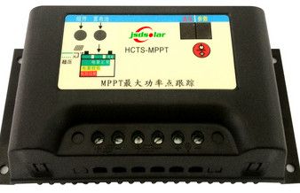 HCTS-MPPT