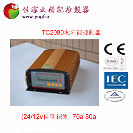 TC2080