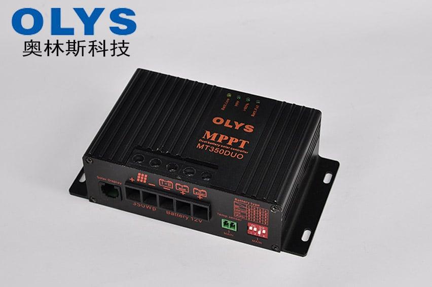 MPPT5020