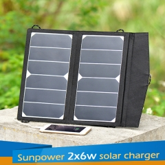 Sunpower 2*6W Solar Charger 12