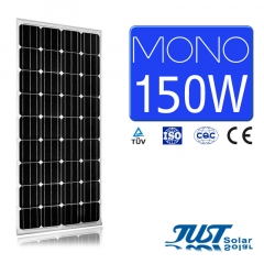 MONO150W(36 CELLS) 150