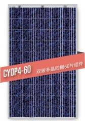 CYDP4-60 240-270W
