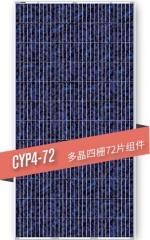 CYP4-72 295-330W