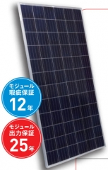 STP320-24/Vem 320