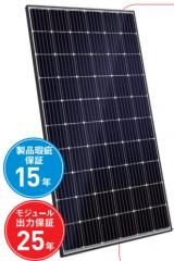 STP300S - 20/Wfm
