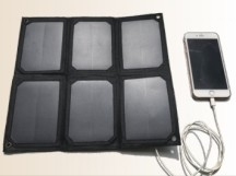 12W Foldable Solar Module
