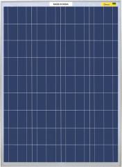 EPP075W - Solar PV Module 75