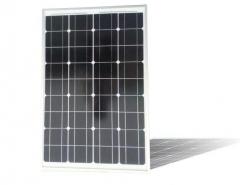 80W Cut Solar Module