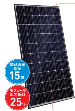 STP305S - 20/Wfm-JP
