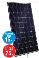 STP305S - 20/Wfm-JP 305