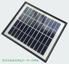 Mobile OEM Poly Solar  A-20 4