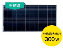 FMC-ST72-300Y 300