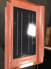 XXR-solar tile -10w