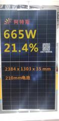 CS7N-MS-665W