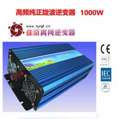 JJN-1000W-1500W
