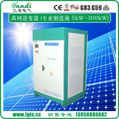 100kw solar sine wave inverter
