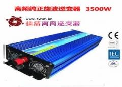 JJN-3500W-4000W