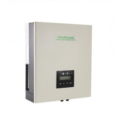 SSB Series On-grid Inverter