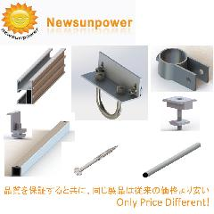 Galvanized Steel Solar Panel Bracket