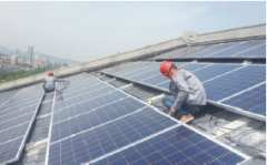 Roof Solar PV Generating System