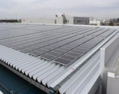 Trapezoid Metallic Roof Solution