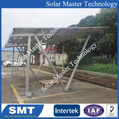 SMT-All-Aluminum Carport