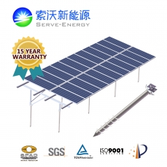 Aluminum Ground PV Mounting System