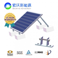 Adjustable Aluminum PV Mounting System