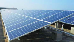 Cement base Solar Mounting System