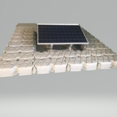 G4S Floating Solar Mounting System