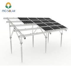 Aluminum Ground Mount System