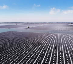 Sungrow Floating PV System