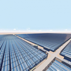 Hot Sell Building Integrated Photovoltaic Mounting System