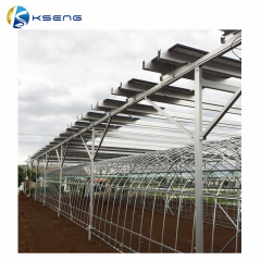 Solar Farm Mounting Bracket