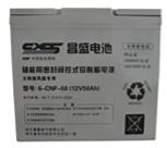 6CNF-50