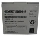 6CNFJ-50