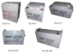 Deep Cycle Solar Battery 12VDC GEL Series