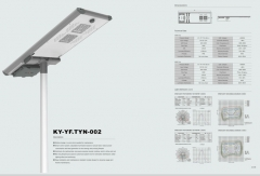 All in one Solar Street Lights Lithium Ion/LiFePo4