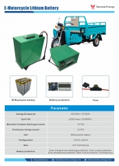 Electric motor lithium battery pack