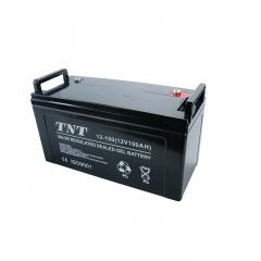 12V100AH-LONG