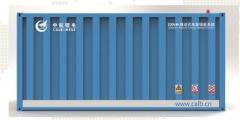 Aviation Lithium Battery