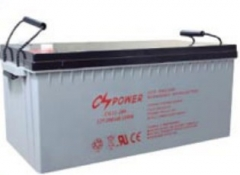 CG Series Solar Gel battery