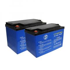 12V/24V Solar Battery(LiFePO4)