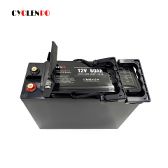 12v 60ah lifepo4 battery