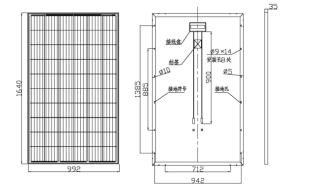 SF156×156-60-P