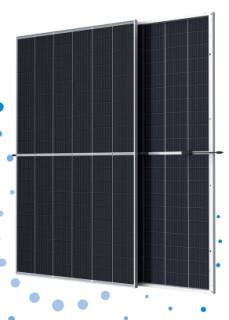Vertex TSM-DEG20C.20 580-600W