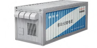 All-In-One Energy Storage System for Industry