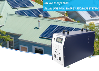 ESS All In One 12v solar system