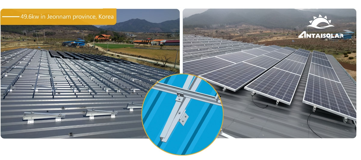Antaisolar Standing Seam Roof Mounting System Solar