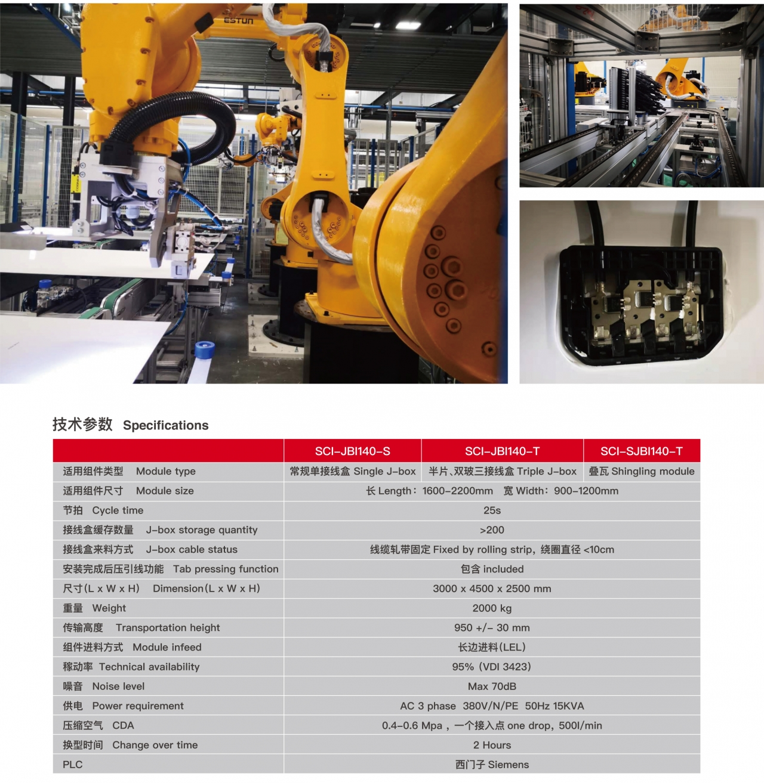 Suzhou SC-Solar Equipment Co , Ltd  | Production Equipment | China